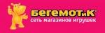 logo-begemotik